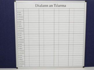 Dialann-An-Tearma